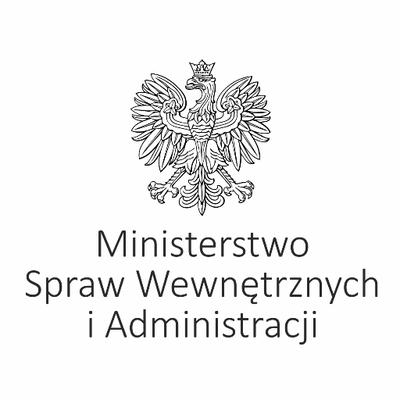Dotacje Ministra Spraw Wewnętrznych i Administracji na nową inicjatywę TSKN Woj. Śląskiego 2021